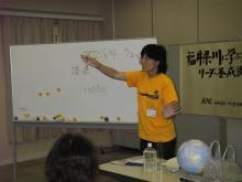 環境文化研究所-野村さん