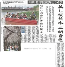 環境文化研究所-福井新聞