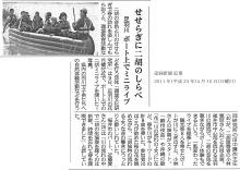 環境文化研究所-産經新聞
