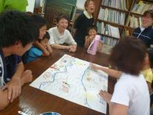 環境文化研究所-11071620