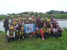 環境文化研究所-11071809