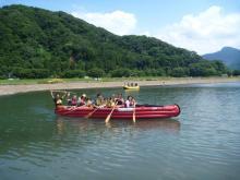 環境文化研究所-Eボート